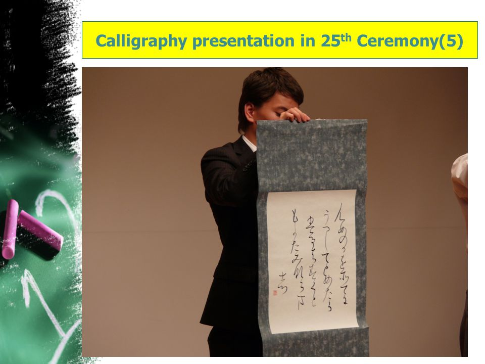 Calligraphy presentation in 25 th Ceremony(5)