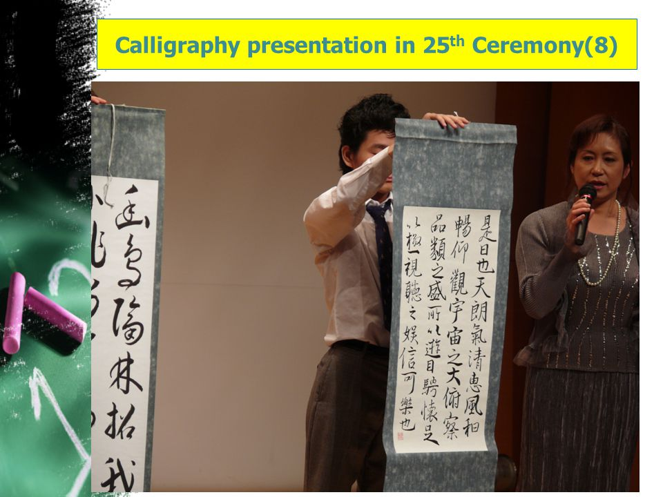 Calligraphy presentation in 25 th Ceremony(8)