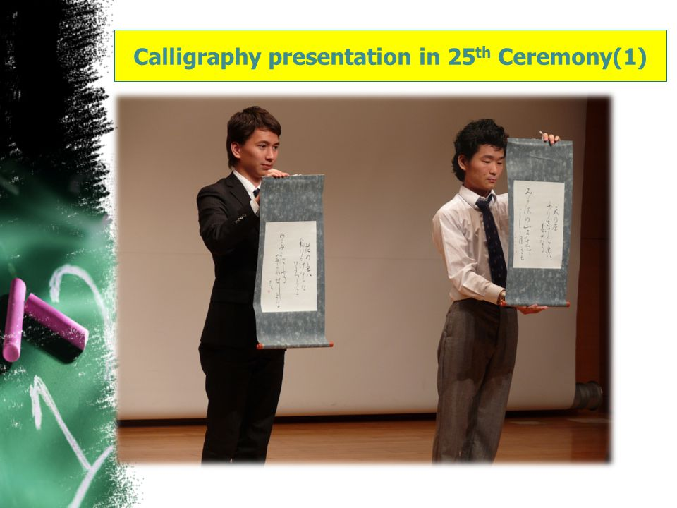 Calligraphy presentation in 25 th Ceremony(1)