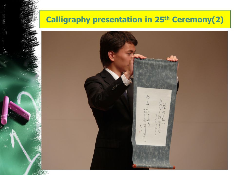 Calligraphy presentation in 25 th Ceremony(2)