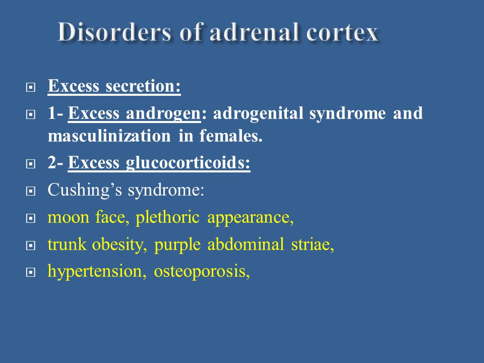  Excess secretion:  1- Excess androgen: adrogenital syndrome and masculinization in females.