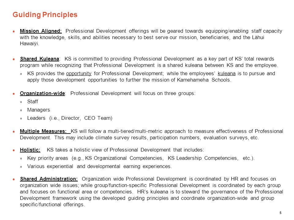 26 KS Professional Development Framework Organizational Core Competencies - Collaboration and Teamwork (cont'd) StaffManagersLeaders Organizational Competencies: Combination of knowledge, skills, attitudes and other characteristics that are important for organizational, personal performance and enhanced contribution Collaboration and Teamwork – Works cooperatively and collaboratively with others throughout the organization in alignment with the organization s objectives Collaborates with others to build effective relationships, showing respect for individual differences Functions as an effective team member and contributes to group and organizational effectiveness Maintains awareness of own strengths and weaknesses and acquires and/or develops team members with the necessary skills to fill the gaps Action Learning: Seek out feedback on your role within the team.