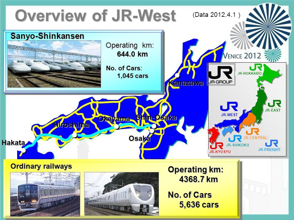 Overview of JR-West Okayama Hiroshima Hakata No.