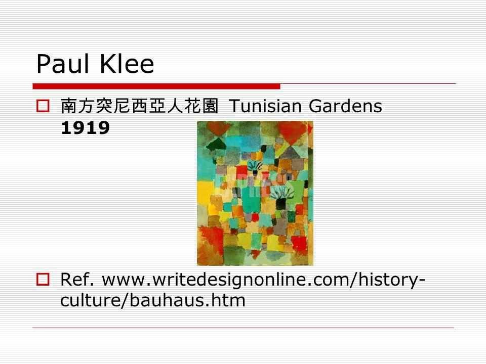 Paul Klee  南方突尼西亞人花園 Tunisian Gardens 1919  Ref.