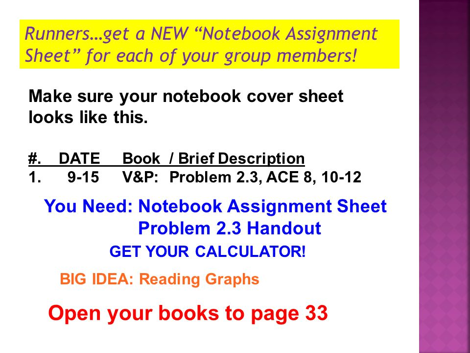 Make sure your notebook cover sheet looks like this.