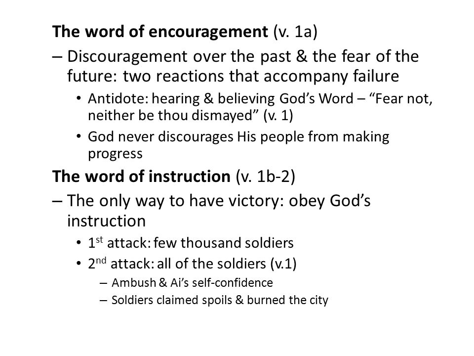 The word of encouragement (v.