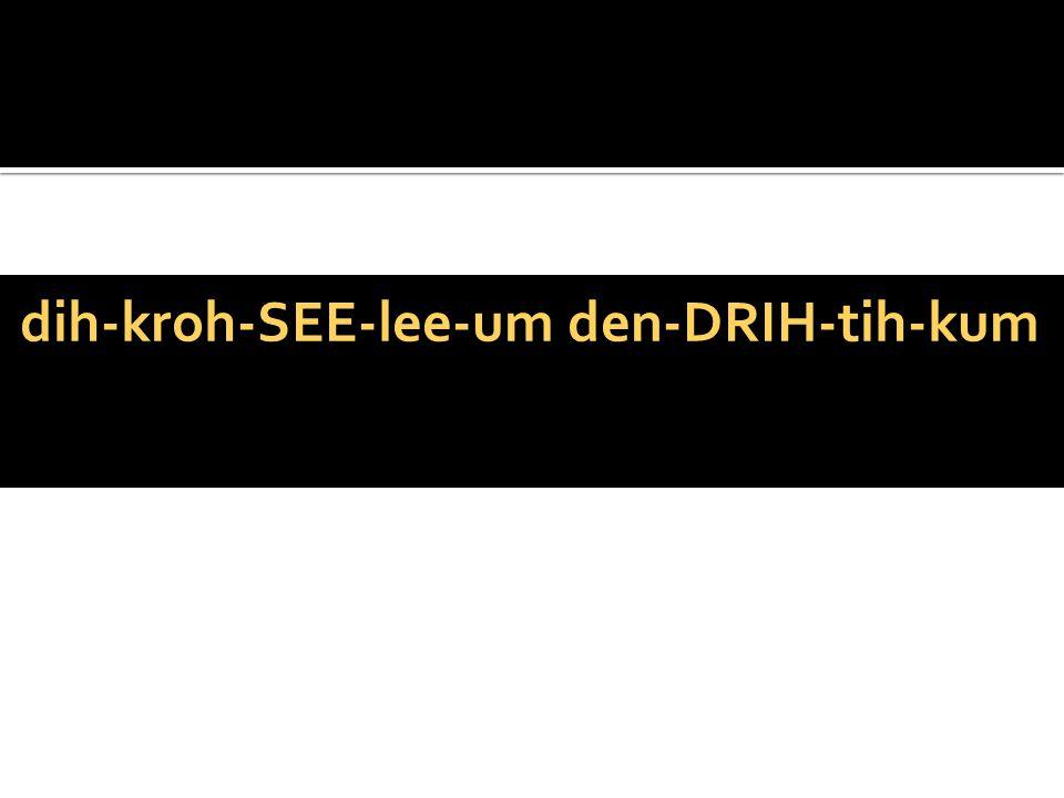 dih-kroh-SEE-lee-um den-DRIH-tih-kum