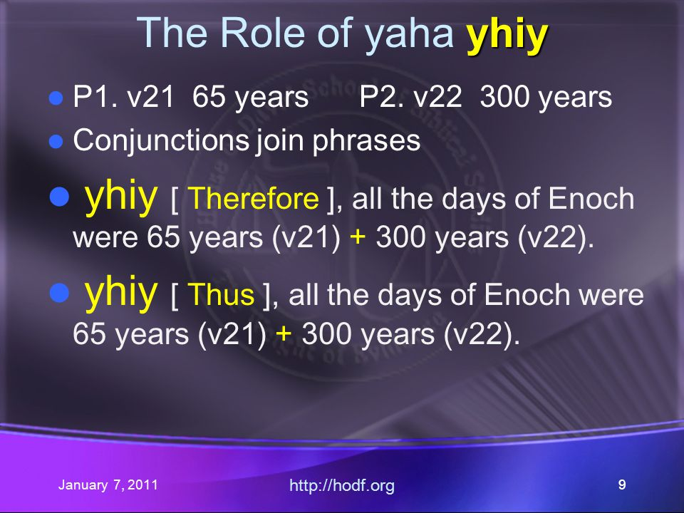 January 7, 2011 http://hodf.org 30 Genesis 1:5b ~Ay rAal' ~yhil{a/ ar q.YIw: day light Elohim called And hl y>l ar q %v,xol;w night called darkness And dx a, ~Ay rq,bo - yhiy>w: br,[,- yhiy>w :: one day morning ??.