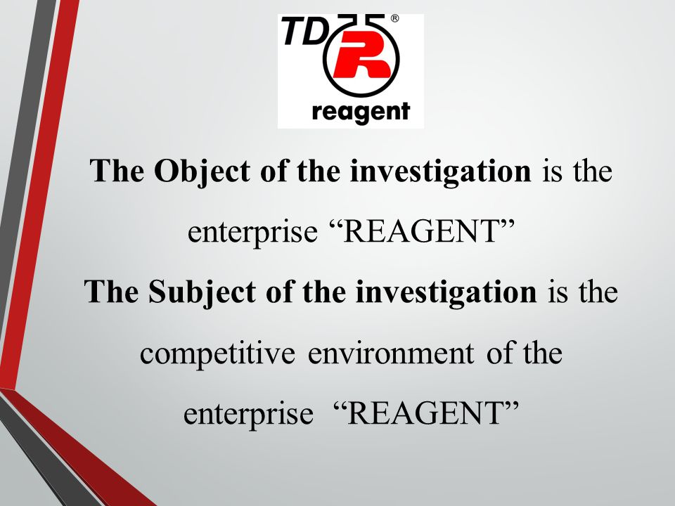 The Object of the investigation is the enterprise REAGENT The Subject of the investigation is the competitive environment of the enterprise REAGENT