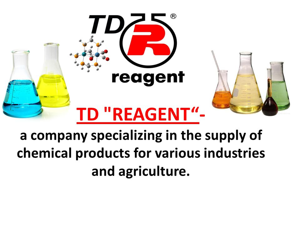 The mission of the enterprise TD REAGENT - to be a reliable supplier of industrial chemicals in the Ukrainian market.