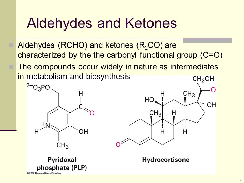 63 Mass Spectrometry – McLafferty Rearrangement Aliphatic aldehydes and ketones that have hydrogens on their gamma (  ) carbon atoms rearrange as shown