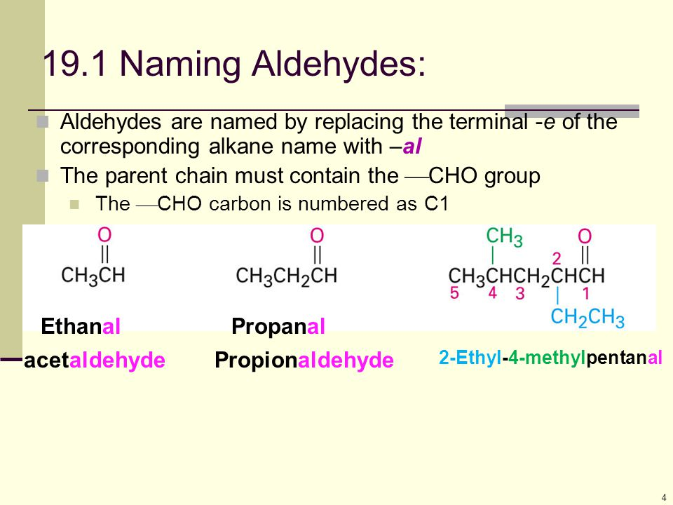 35 Addition of H-Y to C=O Reaction of C=O with H-Y, where Y is electronegative, gives an addition product ( adduct ) Formation is readily reversible
