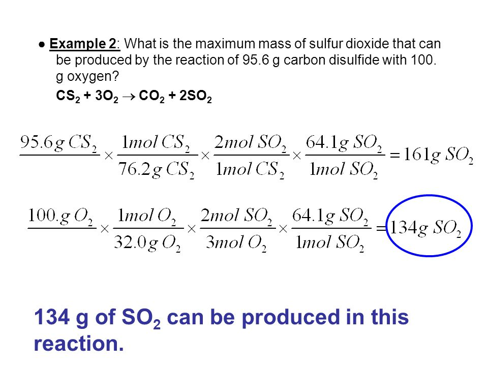 Percent Yield Example #1: Calcium carbonate is decomposed by heating.