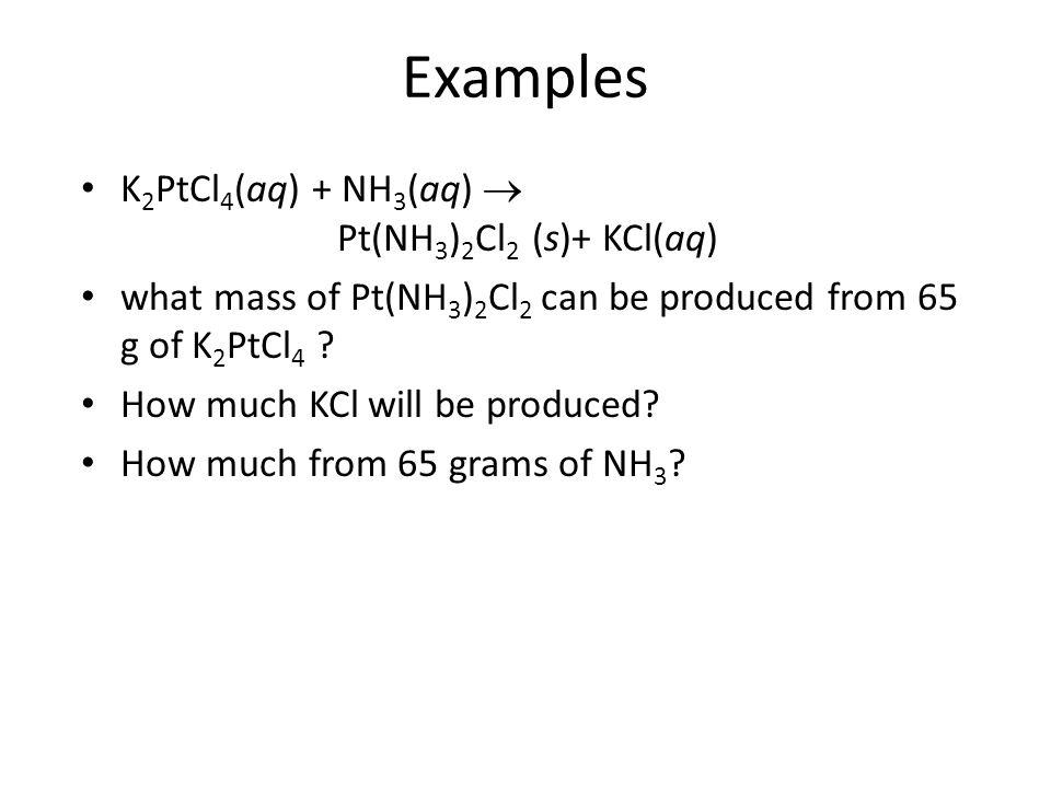 Examples A piece of aluminum 5.11 cm.by 3.23 cm. x 0.0381 cm.