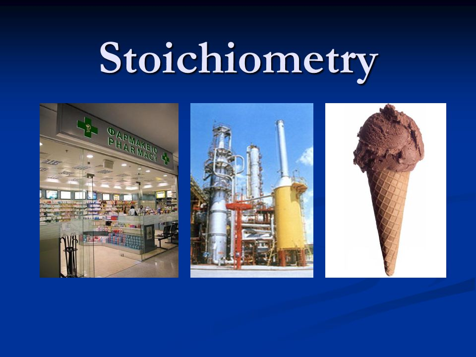 Definition Reaction Stoichiometry is the calculation of quantitative (measurable) relationships of the reactants and products in chemical reactions Reaction Stoichiometry is the calculation of quantitative (measurable) relationships of the reactants and products in chemical reactionscalculation quantitative reactantsproductschemical reactionscalculation quantitative reactantsproductschemical reactions