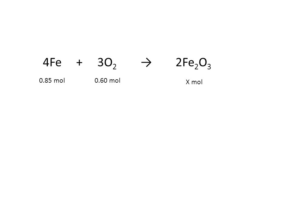 4Fe + 3O 2 → 2Fe 2 O 3 0.85 mol0.60 mol X mol