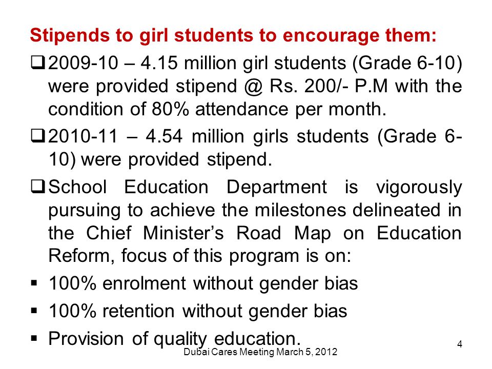 Stipends to girl students to encourage them:  2009-10 – 4.15 million girl students (Grade 6-10) were provided stipend @ Rs.