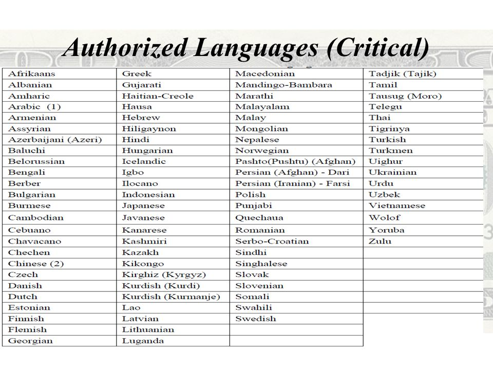 Authorized Languages (Critical)