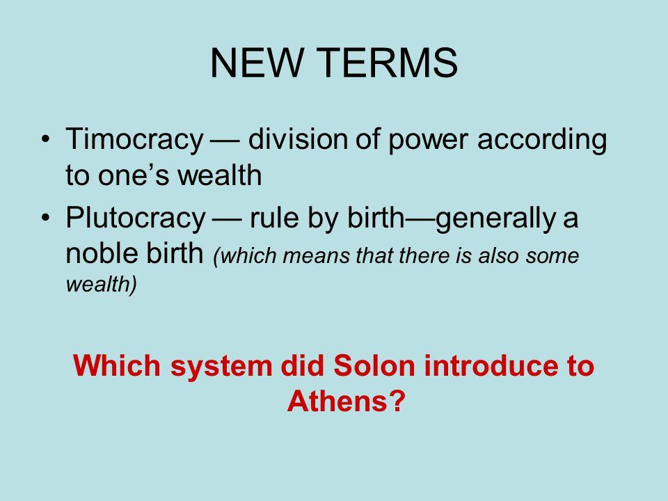 The patricians (Roman Aristocracy) ran the Senate.