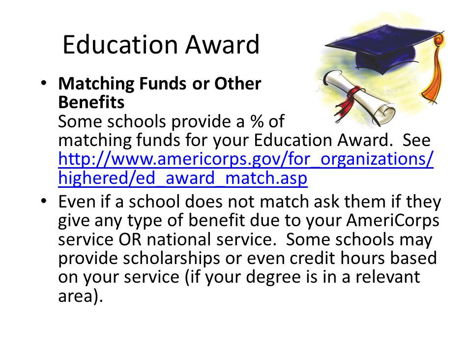 Education Award Matching Funds or Other Benefits Some schools provide a % of matching funds for your Education Award.
