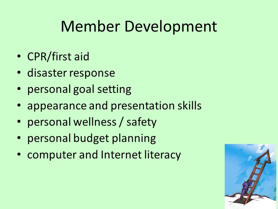 Member Development CPR/first aid disaster response personal goal setting appearance and presentation skills personal wellness / safety personal budget planning computer and Internet literacy