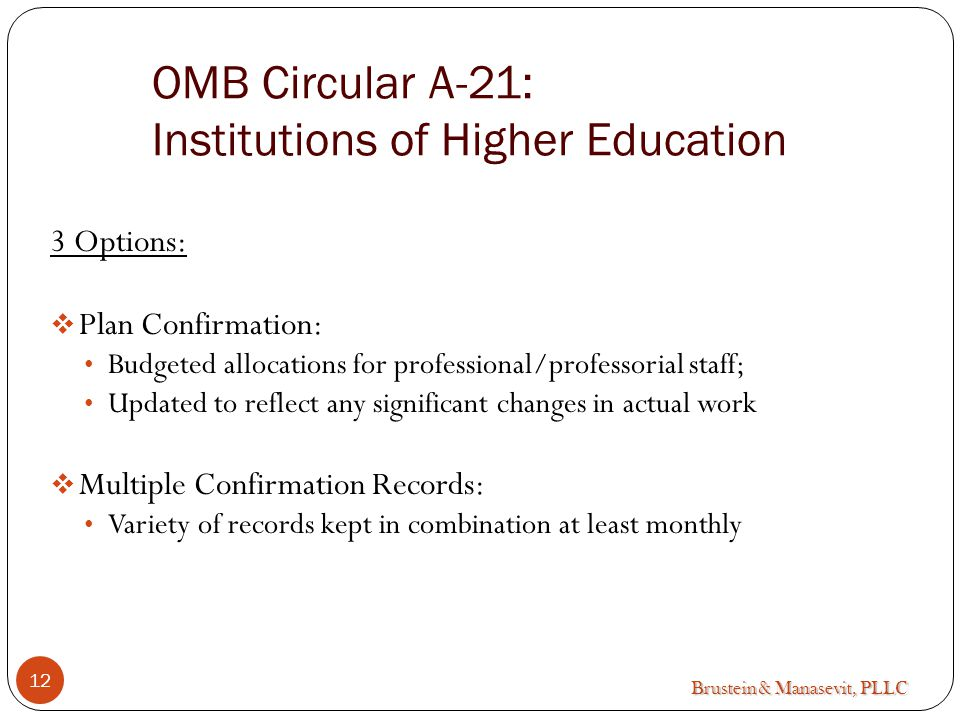 OMB Circular A-21: Institutions of Higher Education 3 Options:  Plan Confirmation: Budgeted allocations for professional/professorial staff; Updated to reflect any significant changes in actual work  Multiple Confirmation Records: Variety of records kept in combination at least monthly 12