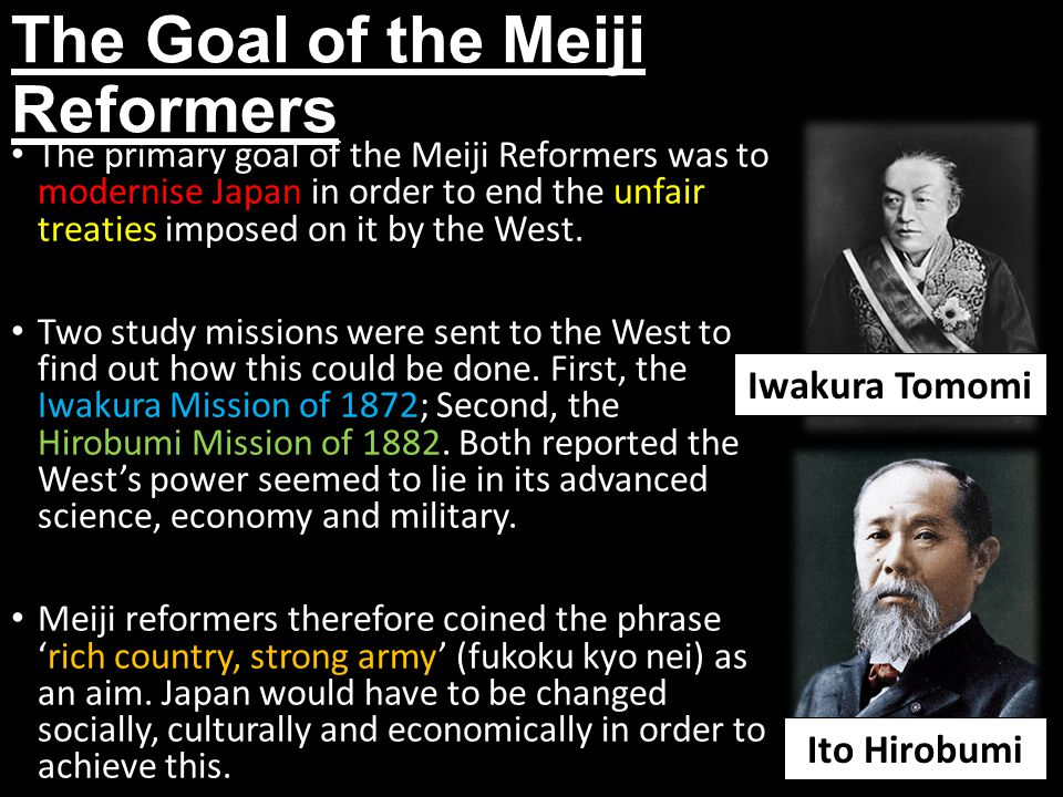 Changes to Education If society was to change and modernise, the Meiji reformers knew that the education system also had to change.