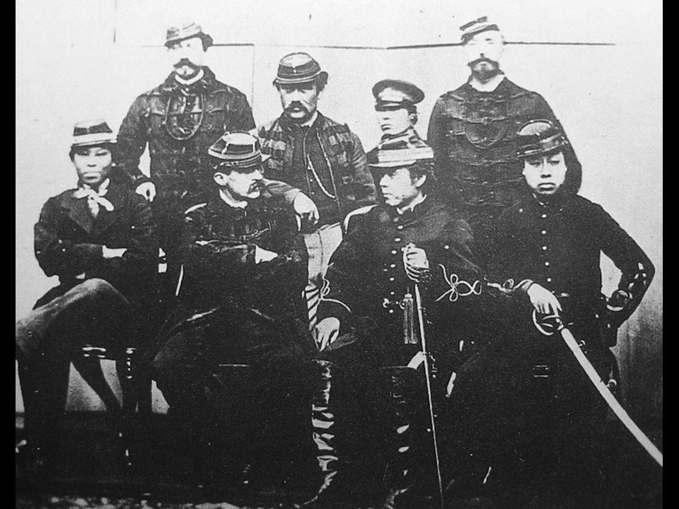 The End of the Samurai 1869 – Samurai ranks reduced to just two: Upper (shizoku) and Lower Samurai (sotsu).