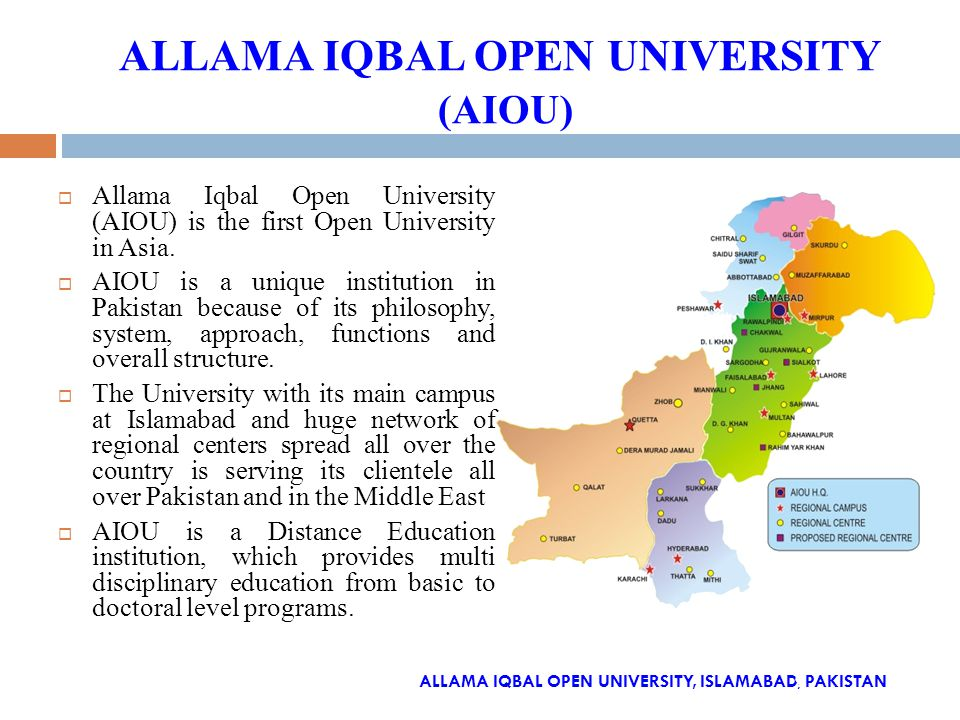 Faculty at AIOU  Four Faculties  More than 40 departments  About 150 Full Time Faculty  About 80,000 Part Time Tutors  About 1.3 Million Students  About 100+ Staff with Special Needs  Blind/Visually Impaired  Physically Handicapped  Hearing Impaired  Emotionally, Psychologically and Behaviorally Disordered