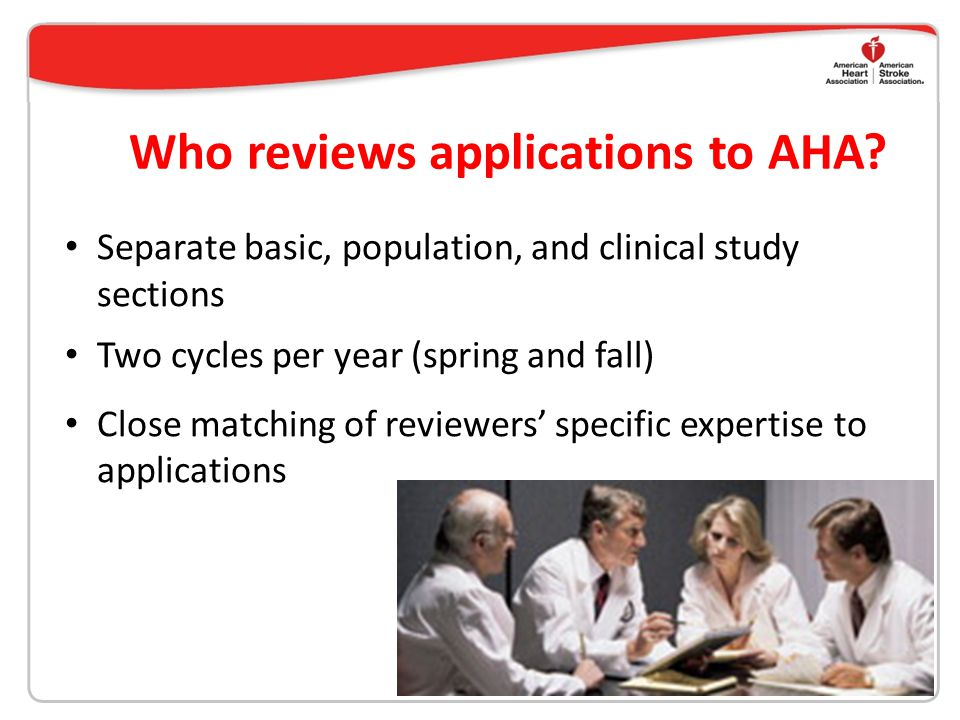 Who reviews applications to AHA.