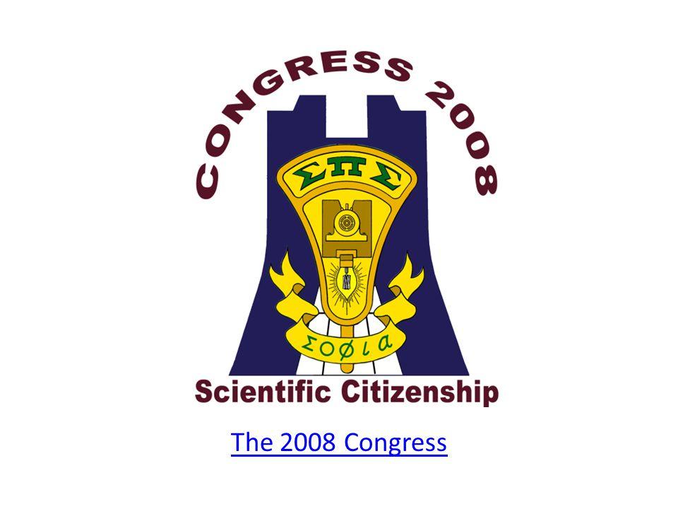 The 2008 Congress