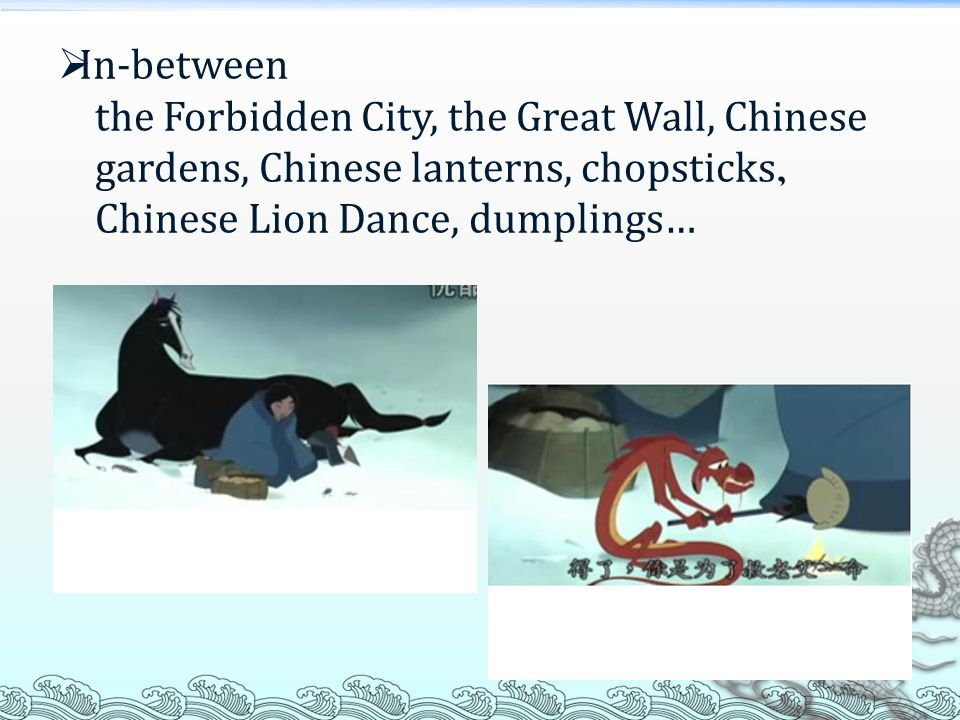  In-between the Forbidden City, the Great Wall, Chinese gardens, Chinese lanterns, chopsticks, Chinese Lion Dance, dumplings…