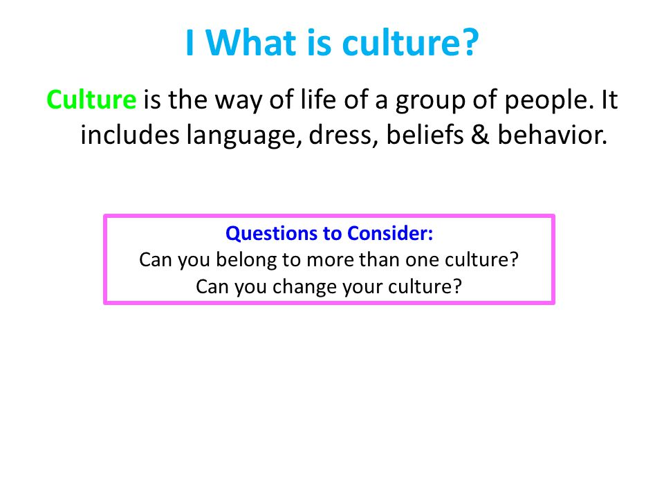 II What culture or cultures do I belong to.Where do you live.