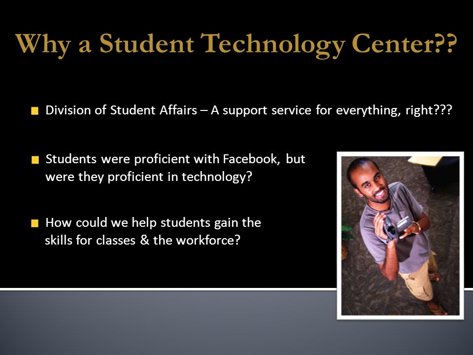 Why a Student Technology Center .