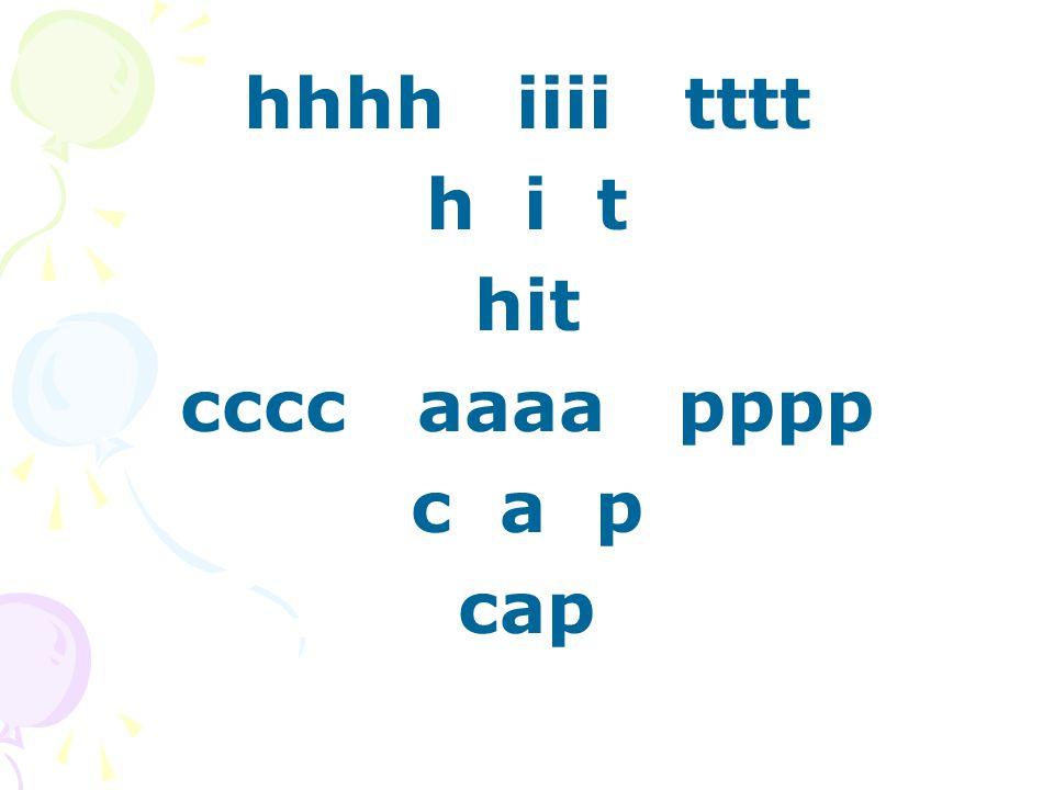 hhhh iiii tttt h i t cccc aaaa pppp c a p