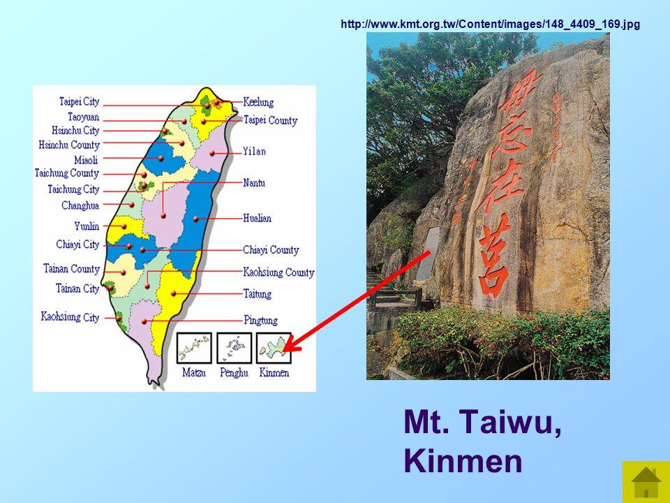 Chimei Island, Penghu http://penghu.phhg.gov.tw/tourism/3island/images/pic_06.jpg