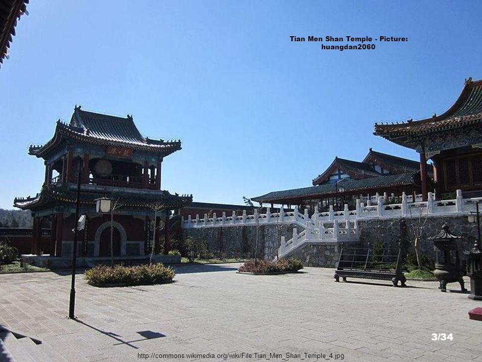 http://commons.wikimedia.org/wiki/File:Tian_Men_Shan_Temple_1.jpg Tian Men Shan Temple - Picture: huangdan2060 2/34