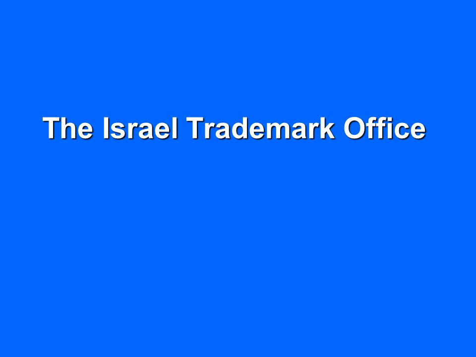The Israel Trademark Office