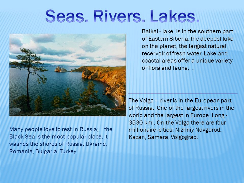 Baikal - lake is in the southern part of Eastern Siberia, the deepest lake on the planet, the largest natural reservoir of fresh water.
