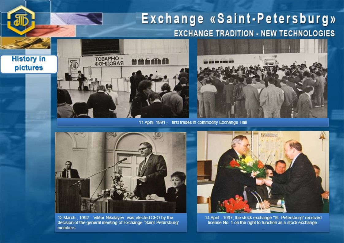 16 June, 2008 - the opening ceremony of the new Exchange buildings specially adapted for trading technology.
