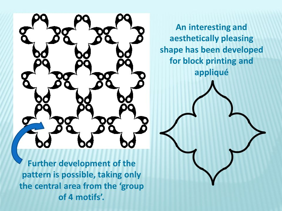 Further development of the pattern is possible, taking only the central area from the 'group of 4 motifs'. An interesting and aesthetically pleasing s