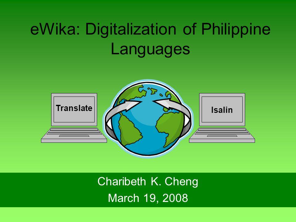 Machine Translation Automate translation A study under Natural Language Processing MT System Sentence in SOURCE LANGUAGE Sentence in TARGET LANGUAGE