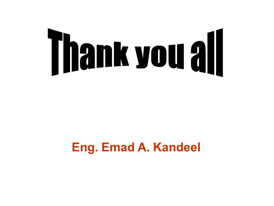 Eng. Emad A. Kandeel