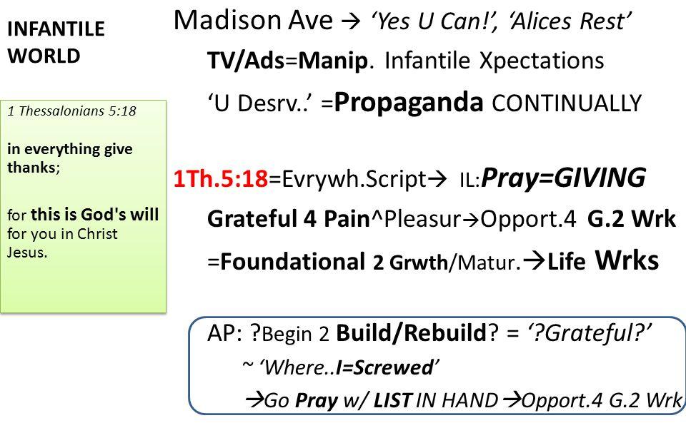INFANTILE WORLD Madison Ave  'Yes U Can!', 'Alices Rest' TV/Ads=Manip.