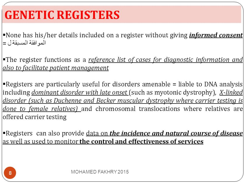 GENETIC REGISTERS  None has his/her details included on a register without giving informed consent = الموافقة المسبقة ل  The register functions as a
