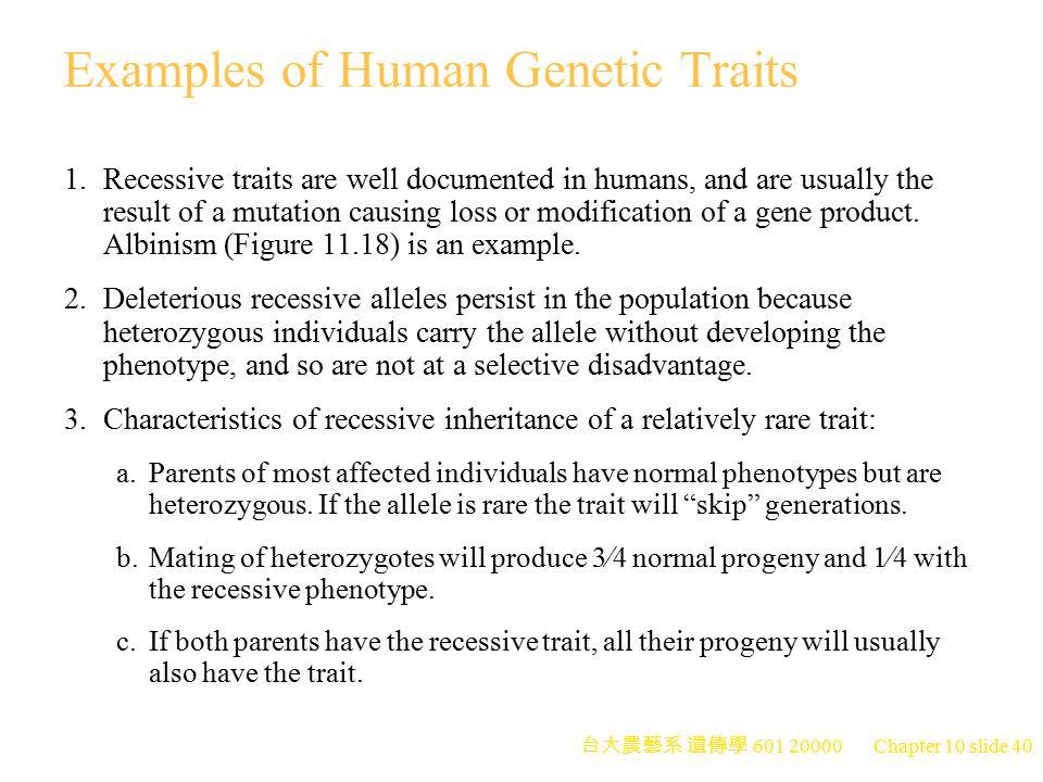 台大農藝系 遺傳學 601 20000 Chapter 10 slide 41 Fig.