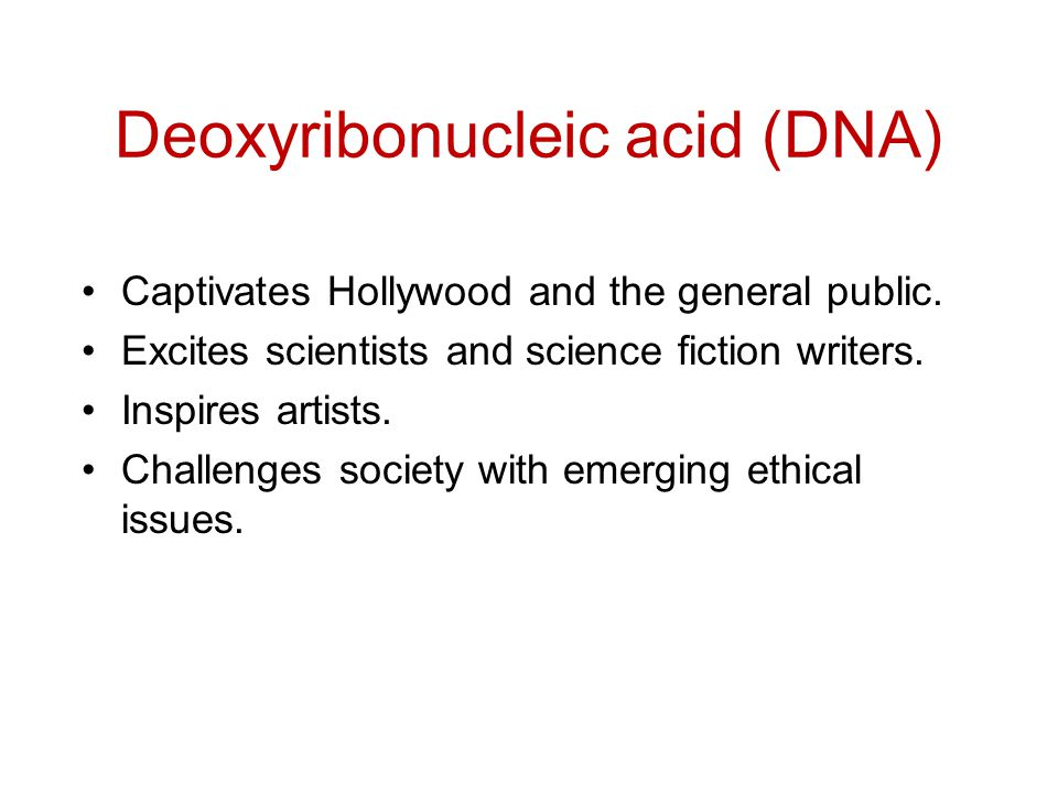 Captivates Hollywood and the general public. Excites scientists and science fiction writers. Inspires artists. Challenges society with emerging ethica