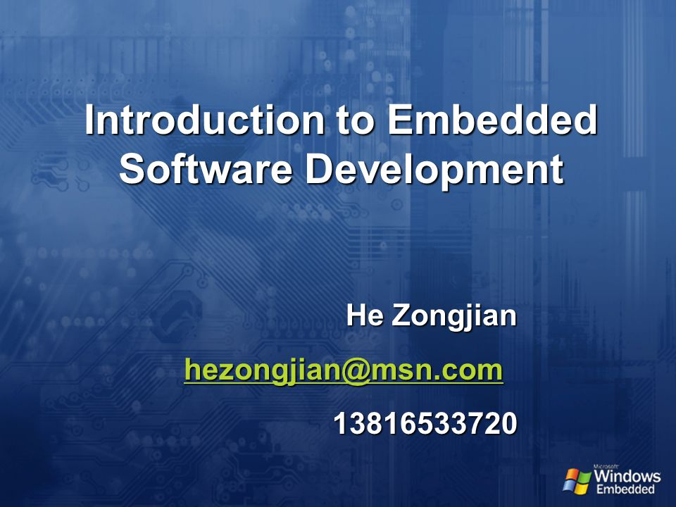 Introduction to Embedded Software Development He Zongjian hezongjian@msn.com 13816533720