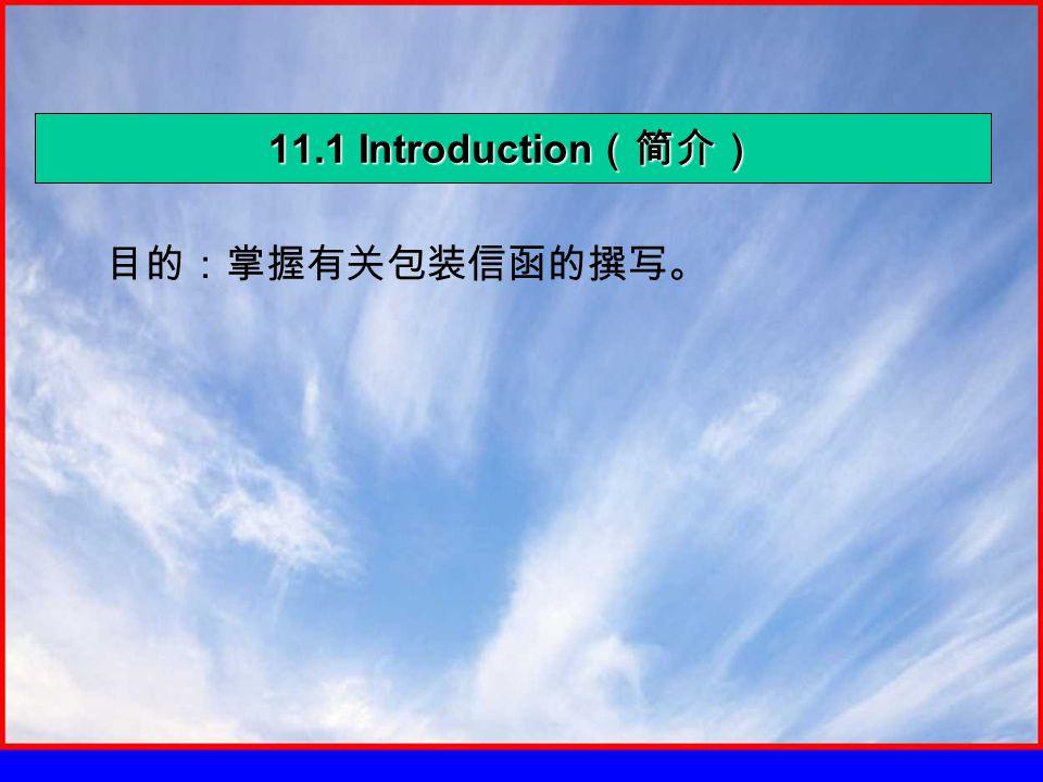11.1 Introduction (简介) 目的:掌握有关包装信函的撰写。