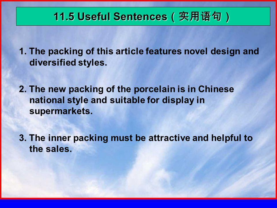 11.5 Useful Sentences (实用语句) 1.